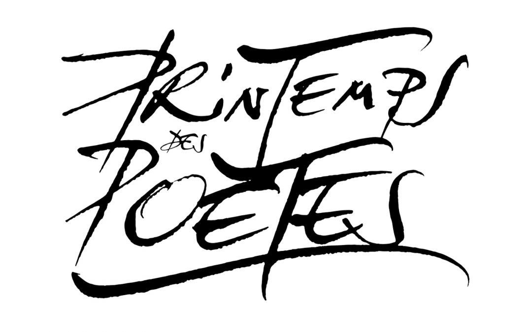 Printemps des Poètes : Le Désir