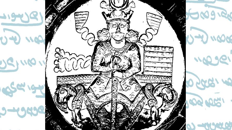 Séminaire ATE : « Éléments de néoplatonisme dans le zoroastrisme tardo-antique : études préliminaires»