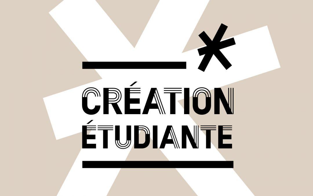 Participez aux concours de création étudiante !